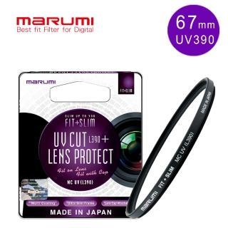 【Marumi】FIT+SLIM廣角薄框多層鍍膜UV保護鏡 L390 67mm  Marumi