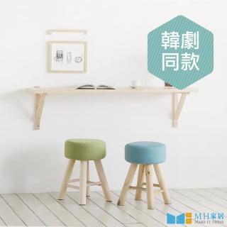 【MH 家居】馬卡龍色原木圓凳(矮凳/椅凳)  MH 家居