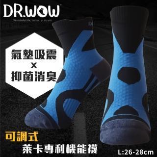 DR.WOW可調式加壓支撐萊卡專利機能襪-男真心推薦  DR. WOW