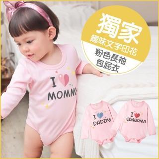 【Baby童衣】英文印花 粉色長袖包屁衣 66330(共5色)好評推薦  Baby童衣