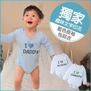 【Baby童衣】英文印花 藍色長袖包屁衣 66331(共5色)  Baby童衣