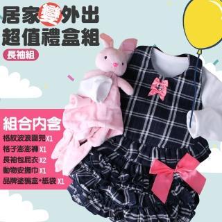 【Baby童衣】彌月禮盒 外出套裝組配件長袖禮盒-女款 A0037(共2色)真心推薦  Baby童衣