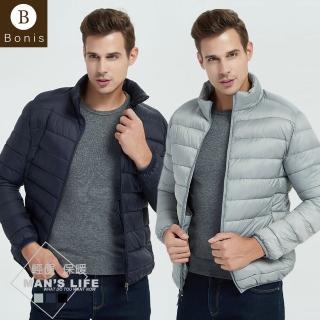 【Boni's】時尚立領輕薄保暖羽絨棉外套 L-3XL(灰色 / 深藍 / 黑色) 推薦  Boni's