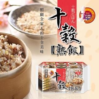 【名廚美饌】十榖熟飯x3袋(3入/袋)  名廚美饌