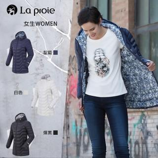 【La proie 萊博瑞】女式長版連帽羽絨鵝絨外套(三色-防潑水長版鵝絨修身保暖外套)  La proie 萊博瑞