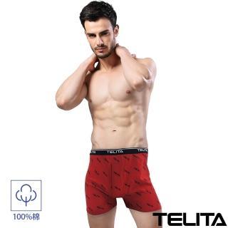【TELITA】純棉經典LOGO針織平口褲-紅色(4件組)好評推薦  TELITA