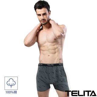 【TELITA】純棉經典LOGO針織平口褲-灰色(4件組)真心推薦  TELITA
