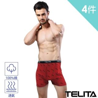 【TELITA】純棉經典LOGO針織平口褲-4件組(混搭)強力推薦  TELITA