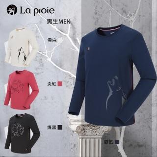 【La proie 萊博瑞】男式叢林動物長袖厚質T恤(四色-質感運動舒適個性潮流長袖T)  La proie 萊博瑞