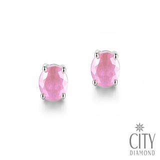 【City Diamond 引雅】14K粉紅剛玉橢圓四爪40分耳環  City Diamond 引雅