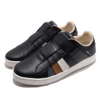 【ROYAL Elastics】休閒鞋 Prince Albert 低筒 男鞋 基本款 穿脫方便 質感 球鞋 舒適 黑 米白(01484987)好評推薦  ROYAL Elastics