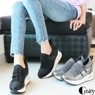 【Caiiy】時尚晶鑽.減壓氣墊舒適健走鞋C419(黑色/鐵灰)強力推薦  Caiiy