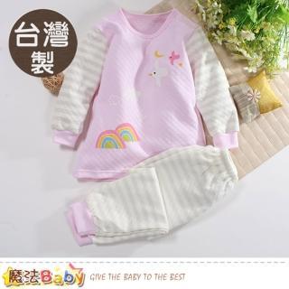 【魔法Baby】幼童裝 台灣製男童三層棉厚保暖居家套裝(k60931)  魔法Baby