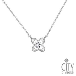 【City Diamond 引雅】18K金鑽石幸運草項鍊-兩色任選(微光TINY系列)  City Diamond 引雅