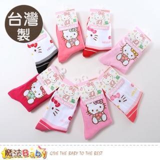 【魔法Baby】9~12歲女童襪 兩雙一組隨機出貨 台灣製Hello kitty正版女童短襪(k50973)  魔法Baby