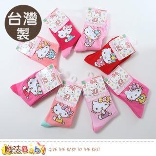 【魔法Baby】女童襪 兩雙一組隨機出貨 台灣製Hello kitty正版女童短襪(k50972)  魔法Baby