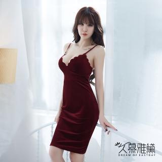 【久慕雅黛】金絲絨性感V領優雅吊帶裙(酒紅)好評推薦  久慕雅黛