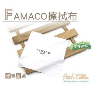 【糊塗鞋匠】P103 FAMACO擦拭布(5條)  糊塗鞋匠