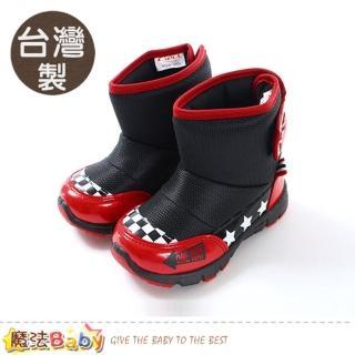 【魔法Baby】男童靴 台灣製閃電麥坤正版輕量舒適短靴(sk0596)  魔法Baby