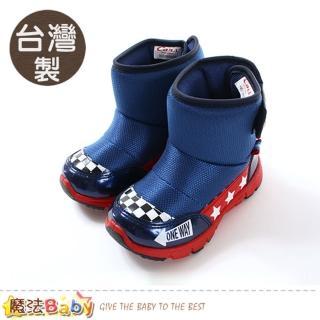 【魔法Baby】男童靴 台灣製閃電麥坤正版輕量舒適短靴(sk0597)  魔法Baby
