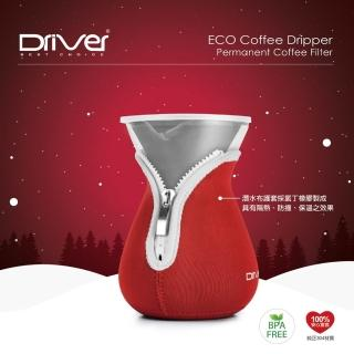【Driver】兩用咖啡濾杯壺組-紅色耶誕版(加贈日本三洋 V形無漂白101濾紙)推薦折扣  Driver