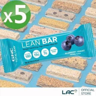 【GNC 健安喜】Total Lean代餐棒-藍莓優格 5條/盒(大豆卵磷脂/蛋白質/膳食纖維)  GNC 健安喜
