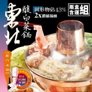 【名廚美饌】東北酸白菜鍋2盒(1kg/份 固形物佔430g) 推薦  名廚美饌