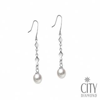 【City Diamond 引雅】天然珍珠長掛垂式愛心耳環-個性菱形(手作設計系列)  City Diamond 引雅