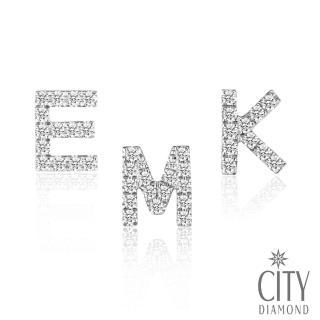 【City Diamond 引雅】14K鑽石字母耳環 單邊(多款任選)強力推薦  City Diamond 引雅