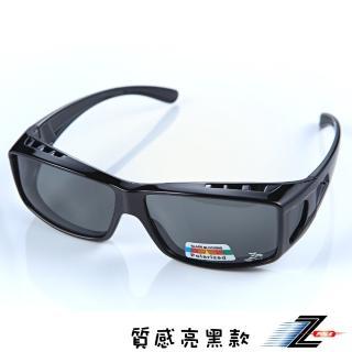 【Z-POLS】可包覆式全新設計 舒適Polarized寶麗來偏光眼鏡(透氣導熱排霧設計款 近視族必備包覆眼鏡)  Z-POLS