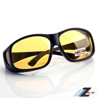 【Z-POLS】最大型 舒適包覆式Polarized寶麗來夜用抗UV400增光黃偏光眼鏡(抗炫光抗車頭強光夜用包覆式)推薦折扣  Z-POLS