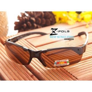 【Z-POLS】專業茶Polarized頂級抗UV400運動偏光太陽眼鏡(釣魚、出遊等皆可用!帥氣有型超好看!)強力推薦  Z-POLS