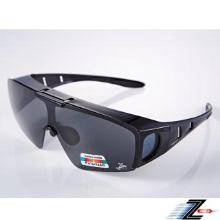 【Z-POLS】頂級設計可掀亮黑款 加大設計Polarized寶麗來偏光眼鏡(新一代可包覆近視眼鏡設計 抗UV400)  Z-POLS