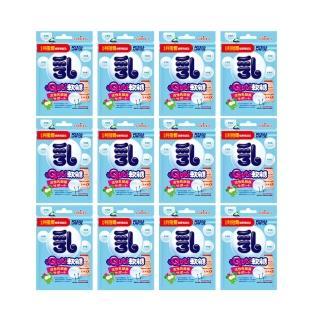 【小兒利撒爾】Quti 軟糖 12包組 活性乳酸菌(10顆/包X12包)  小兒利撒爾