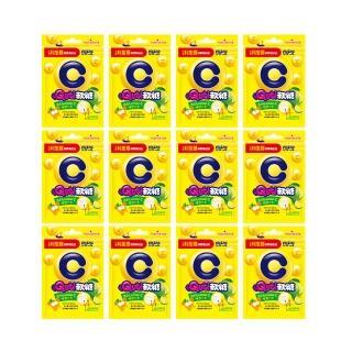 【小兒利撒爾】Quti軟糖 12包組 維他命C(10顆/包X12包)  小兒利撒爾