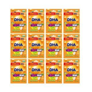 【小兒利撒爾】Quti軟糖 12包組 DHA(10顆/包X12包)  小兒利撒爾