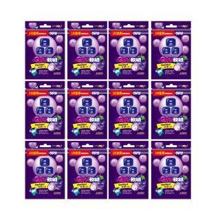 【小兒利撒爾】Quti軟糖 12包組 晶明葉黃素(游離型/10顆/包X12包)  小兒利撒爾
