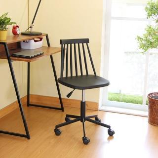 【RICHOME】紐約時尚職員椅(藍色/紅色)  RICHOME