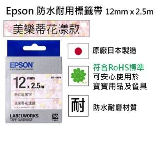 【EPSON】三麗鷗系列-美樂蒂花漾款 標籤帶粉紅底黑字/12mm(LK-4NBY)  EPSON