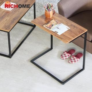 【RICHOME】漢堡極簡方便桌(胡桃木紋色)  RICHOME