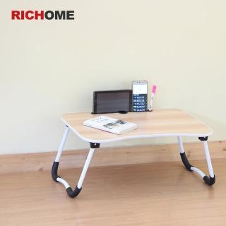 【RICHOME】Shinpuru折疊和室桌附手機架(3色)  RICHOME