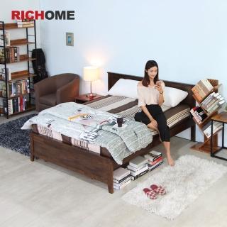 【RICHOME】北歐浪漫5呎雙人床(白色/胡桃木色)強力推薦  RICHOME