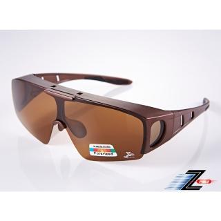 【Z-POLS】頂級設計可掀霧茶款 加大設計Polarized寶麗來偏光眼鏡(新一代可包覆近視眼鏡設計 抗UV400)  Z-POLS