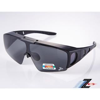 【Z-POLS】頂級設計可掀霧黑款 加大設計Polarized寶麗來偏光眼鏡(新一代可包覆近視眼鏡設計 抗UV400) 推薦  Z-POLS