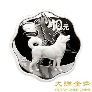 【台灣大洋金幣】2018 狗年生肖 30克 梅花紀念銀幣 推薦  台灣大洋金幣