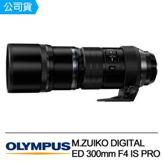 【OLYMPUS】M.ZUIKO ED 300mm F4 IS PRO(300 4 元佑公司貨)  OLYMPUS