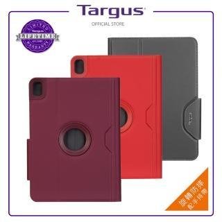 【Targus】VersaVu iPadPro11吋平板殼(THZ744)推薦折扣  Targus