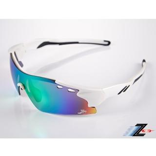 【Z-POLS】新一代太空纖維彈性輕量一片式七彩REVO電鍍帥氣頂級運動眼鏡(多層膜電鍍抗UV400防爆鏡片設計款)好評推薦  Z-POLS