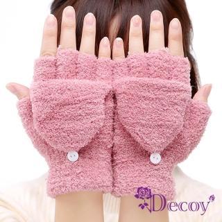 【Decoy】兩穿珊瑚絨*翻蓋機能露指手套/粉  Decoy