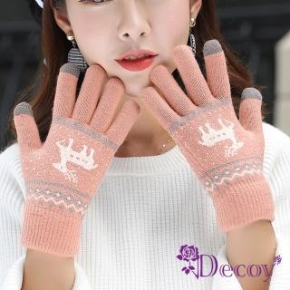 【Decoy】聖誕馴鹿*男女保暖針織觸控手套/粉  Decoy